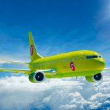 S7 открывает рейсы в Данию и Швецию