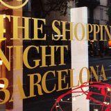Ночь шопинга в Барселоне