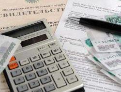 Налоги с продажи и вычеты при покупке недвижимости в 2017