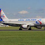 «Уральские авиалинии» будут летать из Москвы в Тюмень