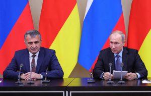 Москва и Цхинвал укрепляют сотрудничество