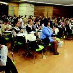 Проведение конференций в бизнесе