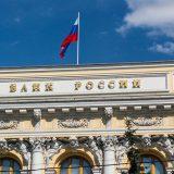 Пленум ЦК КПРФ определит кандидатуру для участия в президентских выборах