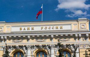 Рост ипотечного рынка пока не вызывает беспокойства у ЦБ РФ