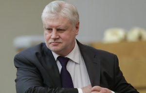 Партия «Справедливая Россия» поддержит кандидатуру Путина на предстоящих