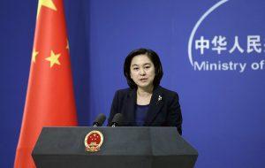 В МИД Китая оценили национальное развитие России