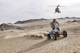 Гонщик Карякин заявил, что пытался продолжить гонку на «Дакаре» с переломом