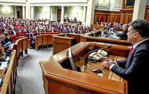 Верховная рада вернется к реинтеграции Донбасса