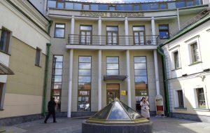 В Доме русского зарубежья показали работы архитектора Николая Маркова