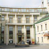 Новое здание Дома русского зарубежья имени Солженицына откроют в столице к 100-летию писателя