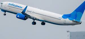 Авиакомпания «Победа» полетит из Москвы в Бордо