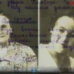 """Интернет-проект """"Прожито"""" продолжает знакомить читателей с дневниками советского периода"""