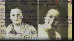 Интернет-проект «Прожито» продолжает знакомить читателей с дневниками советского периода