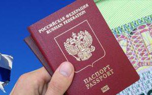 Срок оформления виз в Финляндию значительно увеличился