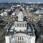 """Москвичи и гости столицы ищут """"Вдохновение"""" на ВДНХ"""