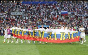 Россия — в восьмерке лучших сборных мира