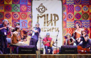 В Красноярском крае завершился фестиваль «Мир Сибири»