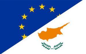Кипрское гражданство через инвестиции