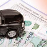 Рассчитать стоимость страховки КАСКО