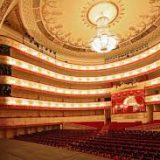 В Александринском театре открыли новый сезон