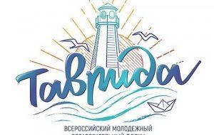 Никита Высоцкий встретился с участниками «Тавриды»