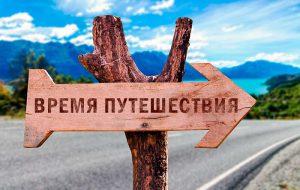 Готовим сани летом: зимние предложения ТО
