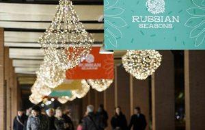 Следующие «Русские сезоны» пройдут в Германии