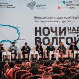 В Нижнем Новгороде пройдет фестиваль «Ночи над Волгой»