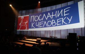 На фестивале «Послание к человеку» покажут фильм «Акварель» Косаковского