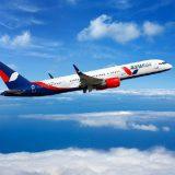AZUR air переведёт московские рейсы во Внуково