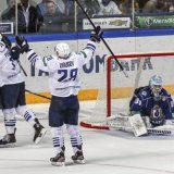 «Амур» на домашнем льду обыграл «Слован» в матче регулярного чемпионата КХЛ