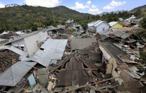 Власти Индонезии: землетрясение не затронуло российских туристов на Бали