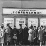 """""""Современник"""" вернется в историческое здание на Чистых прудах в декабре"""