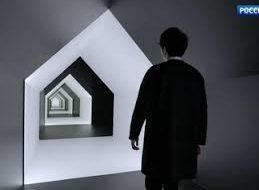 В Мельбурне открылась выставка «Эшер Х Нендо. Меж двух миров»