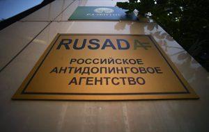 РУСАДА: нас уважают и относятся по-партнерски, нам доверяют даже американцы
