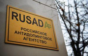 Исполком ВАДА оставил в силе соответствие РУСАДА кодексу организации