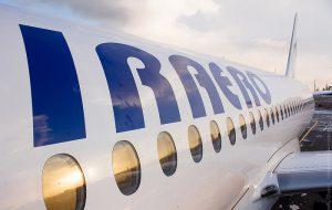 «ИрАэро» прекратила полеты по маршруту Москва — Владивосток