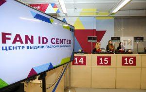 РСТ: выдавать электронные визы туристам можно на основе механизма FanID