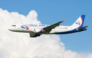 «Уральские авиалинии» запускает рейсы в два города Франции