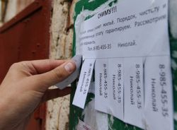 В России подорожали квартиры в аренду