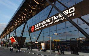 С начала года пассажиропоток Шереметьево вырос на 18%
