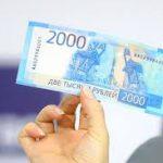 Способы проверки денег на подлинность
