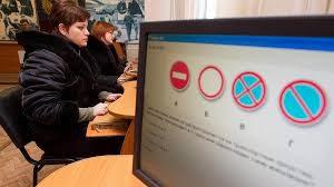 ГИБДД планирует изменить правила сдачи экзамена на права