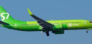 Новые рейсы авиакомпании «Сибирь»