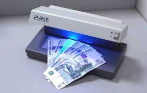 Ультрафиолетовые детекторы денег в специализированном интернет-магазине SMC