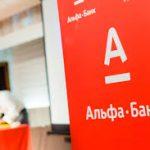 Альфа-банк предсказал провал попыток отправить экономику России в «рывок»