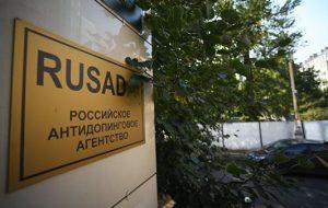 Российский регбист Гриценко дисквалифицирован на два года