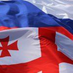 Госдума: Россия готова двигаться к снятию ограничений в отношении Грузии