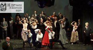 Театр «У Никитских ворот» открывает новый сезон
