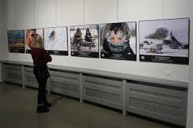 Фотовыставка «Самая красивая страна» в Музее современной истории России